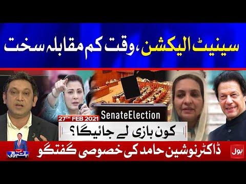 Senate Election PTI vs PMLN