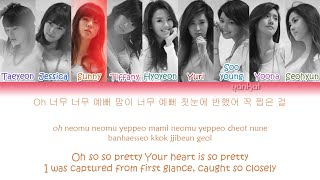 Gambar cover Girls' Generation (소녀시대) - Gee (Color Coded Han|Rom|Eng Lyrics) | by YankaT