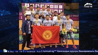 Жанылыктар 20.07.2018 |Күрөш боюнча Азия чемпионатында кыргызстандыктар эки күндө 6 медалга ээ болду
