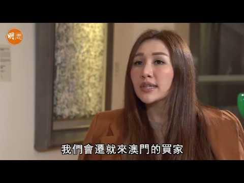 Sabrina Ho Chiu Yeng (何超盈) Exclusive Interview - Part 2