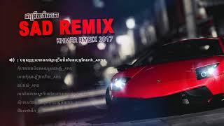 Tuyển chọn nhạc khmer remix cực chất 2018. Bóc lửa bóc khói đầy sàn nhảy đôlta