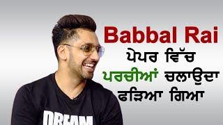 Babbal rai: untold story of babbal rai's college time | dainik savera