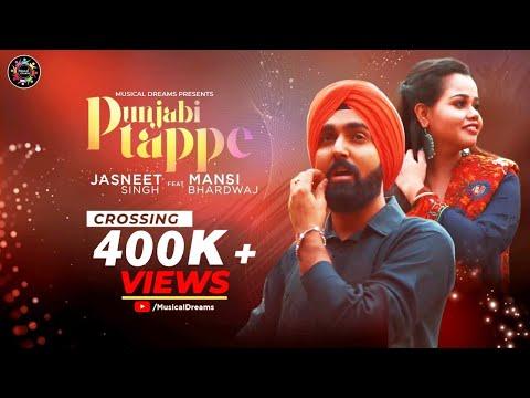 Punjabi Tappe    Jasneet Singh Ft. Mansi Bhardwaj    Chitta Kukkad    Jagjit Singh  & Chitra singh
