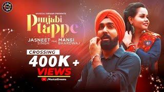 Punjabi Tappe || Chitta Kukkad || Jasneet Singh Ft. Mansi Bhardwaj || Musical Dreams