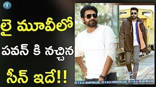 Lie movie scene impressed pawan kalyan | nithiin | arjun | megha akash | hanu i pawan kalyan