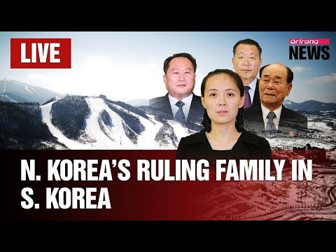 [SPECIAL COVERAGE] N. KOREA'S RULING FAMILY IN S. KOREA