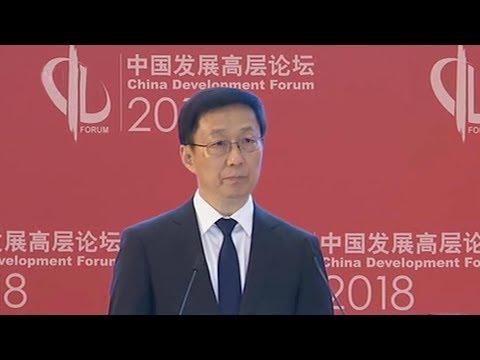 Chinese Vice Premier Han Zheng: China seeking a high quality economy