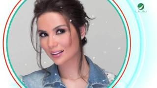 Shayma Helali ... Aheb Enady - Lyrics Video | شيماء هلالي ... احب عنادي - فيديو بالكلمات