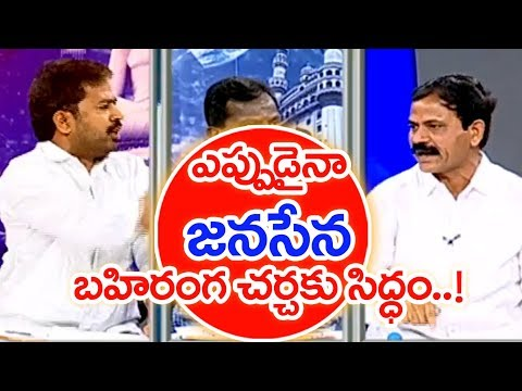 War Of Words Between Congress Leader Ramachandra Reddy & Janasena pardhasaradhi | #SunriseShow