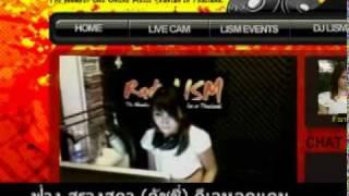 Repeat youtube video ตะลึงคลิปหลุด  ดีเจฟ่าง สรวงสุดา   อดีตดารา 7 สี จัดรายการวิทยุสุดสยิว    Hunsa Dara