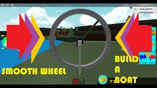 How To Make A SMOOTH Wheel in Build A Boat! I Roblox