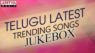 Telugu Latest Trending Songs || Jukebox (VOL-2)