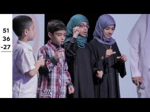 Mental Arithmetic - إبداع الحساب الذهني | The Young Al-Khwarizmi - الخوارزمي الصغير | TEDxAlBahar