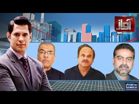 Awaz | SAMAA TV | 07 May 2018