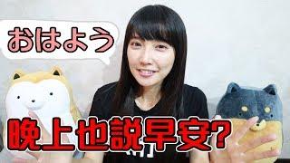 為什麼Ryo影片要說喔嗨唷呢?【Ryo】(CC字幕)