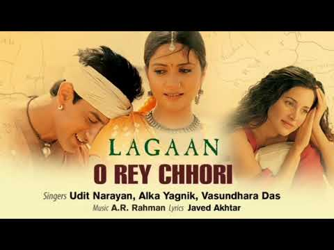 O REY CHHORI - LAGAAN WITHOUT THE ENGLISH PART (HINDI)