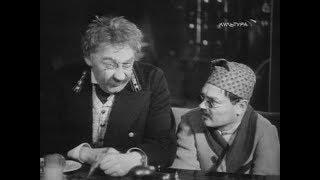 Человек в футляре (1939) Оригинальная версия