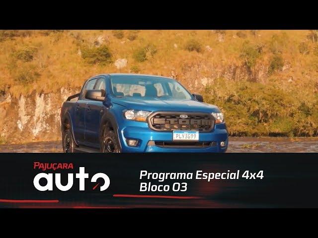 Pajuçara Auto: Programa especial 4x4 - Bloco 03