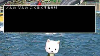 From Nico Nico Douga Original Title.
