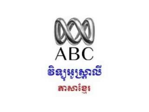 ABC Radio Australia Daily Hot News in Khmer on 12 August 2013