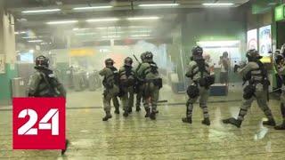Правоохранители готовятся взять под контроль ситуацию в аэропорту Гонконга - Россия 24