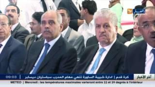 الوزير الأول عبد المالك سلال في سعيدة لوضع النقاط على الحروف إزاء عدد من الملفات