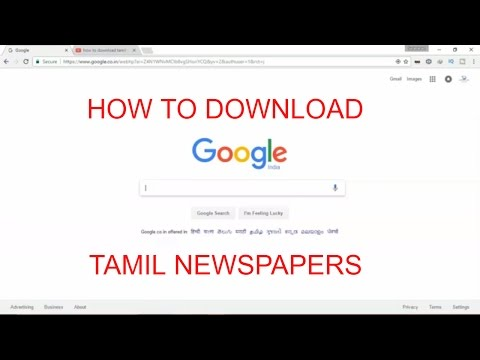 How to download all tamil news paper and magazines in PDF