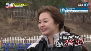 [Old Video]Kwang Soo cursing the birds on the tree in Runningman Ep. 394(EngSub)