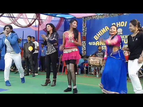 Annual College function