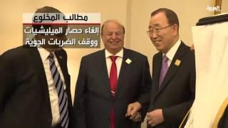 المبعوث اﻷممي  يبدأ مشاورته في صنعاء بلقاء# المخلوع صالح