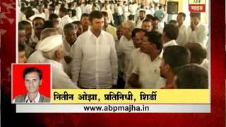 Video Ahmednagar : Shankarao Gadakh left NCP download MP3, 3GP, MP4, WEBM, AVI, FLV Oktober 2018