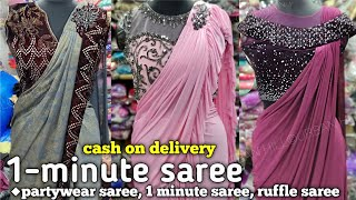 पार्टी वियर साड़ी COD one minute saree ruffle saree CASH ON DELIVERY URBAN HILL