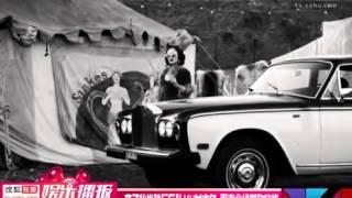 章子怡当酷玩乐队MV女主角 露事业线堪称惊艳