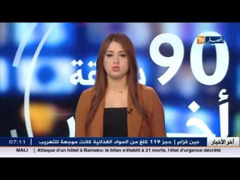 Regardez, Watch  Ennahar tv  en direct, live, Algérie تلفزة النّهار الجزائرية على الهواء و المباش2