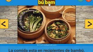 La palabra del día  -  Spanish word of the day - Bambú - Bamboo