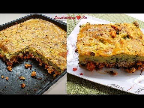 Пастуший пирог - простой и вкусный рецепт | LoveCookingRu