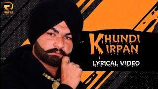 Khundi Kirpan Sagi Avtar Free MP3 Song Download 320 Kbps