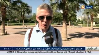 سياحة : دبي مدينة الزهور و المساحات الخضراء
