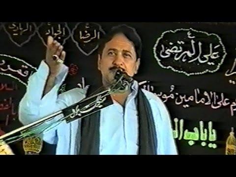 Zakir Syed Arif Hussain Shah of Bhakkar | Majlis at Talagang, Chakwal | 06/09/2002