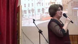 Рутманские чтения 2018 в библиотеке имени И Я  Рутмана  города Советска