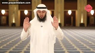 How To Pray ? Step by Step Guide to Prayer | Mohammad AlNaqwi screenshot 5