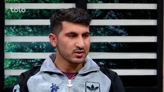 بامداد خوش - ورزشگاه - صحبت ها با نور هاشمی، حجت الله و فرامرز افغان در مورد مسابقات قزارقستان