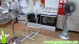 Обзор бытовых вентиляторов