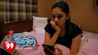 Sihini | Episode 99 - (2020-09-14) | ITN Thumbnail