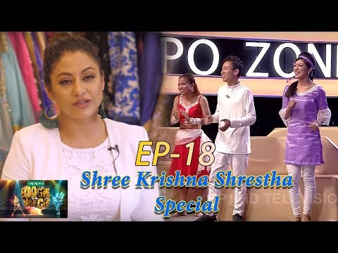 Boogie Woogie, Full Episode 18 | Official Video | AP1 HD Television | Shreekrishna Shrestha Special