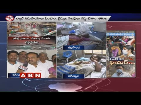 Telangana Health Etela Rajender Face To Face Over Viral Fevers Rising in Karimnagar | ABN Telugu thumbnail