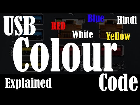 hindi]usb color code usb cable color code red usb port yellow