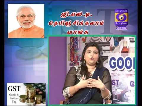 Programme on GST 21-06-2017