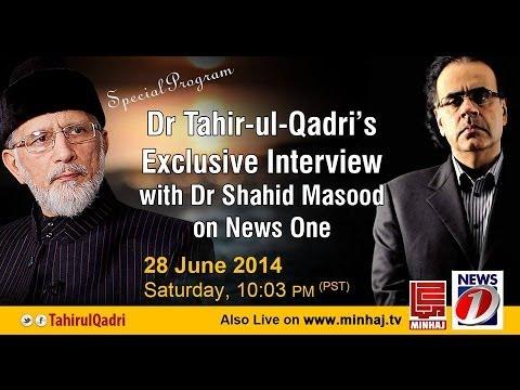 Dr. Tahir ul Qadri's Interview with Dr. Shahid Masood - 28 JUNE 2014