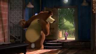 Маша и Медведь - Подкидыш (Высиживать нужно сидя!)